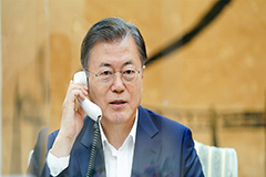 President Moon seeks Brazil's support for WTO chief selection