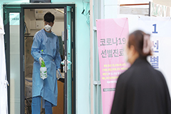 S. Korea confirms 75 new COVID-19 cases on Tuesday, staying below 100 for 6th day