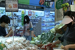 S. Korea's consumer prices rise 1% y/y in September