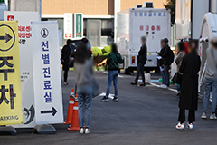 S. Korea confirms 75 new COVID-19 cases; cases below 100 for 6th straight day