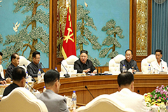 Kim Jong-un presides over politburo meeting, vowing to prepare for ruling party's 8th Congress