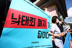 S. Korea to push ahead new anti-abortion law allowing abortion within 14 weeks