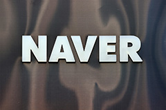 Naver fined US$ 23 mil. for manipulating search algorithms