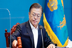 Moon vows to nuture SMEs as main players of post-virus economy
