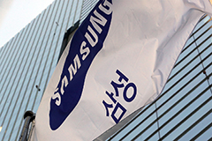 Samsung Electronics expected to log biggest quarterly operating profit for 2 years in Q3