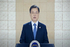 President Moon hopes for S. Korea-U.S. cooperation for end-of-war declaration