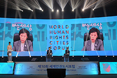 Gwangju hosts its 10th annual Human Rights Cities Forum virtually due to COVID-19