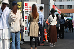 S. Korea sees 69 new cases on Thursday; extended weekend could bring wave of infections