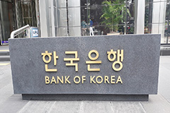 S. Korea, China extend US$ 56 bil. currency swap agreement