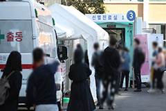 S. Korea reports 54 new COVID-19 cases on Friday, second day under 100