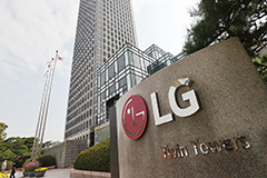 LG Chem reports highest ever quarterly operating profit in Q3, up 158.7% y/y