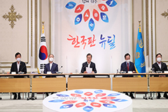 President Moon to discuss ways to spur Korean New Deal initiative nationwide