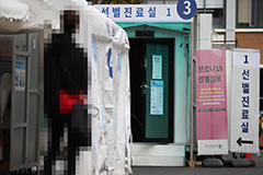 Level One Covid Restrictions and Mask-Wearing Mandate in S. Korea
