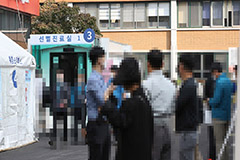 S. Korea reports 102 new COVID-19 cases on Tuesday