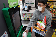 S. Korea's first unmanned 'smart supermarket' opens in Seoul