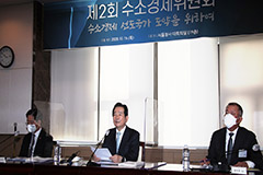 S. Korea to spend US$ 700 mil. in 2021 to shift to hydrogen economy