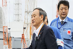 Tokyo plans to release radioactive water from tsunami-wrecked Fukushima plant into ocean: Mainichi