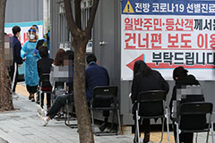 S. Korea reports 47 new COVID-19 cases on Friday