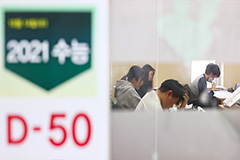 Test takers required to wear face masks during S. Korea's college entrance exam