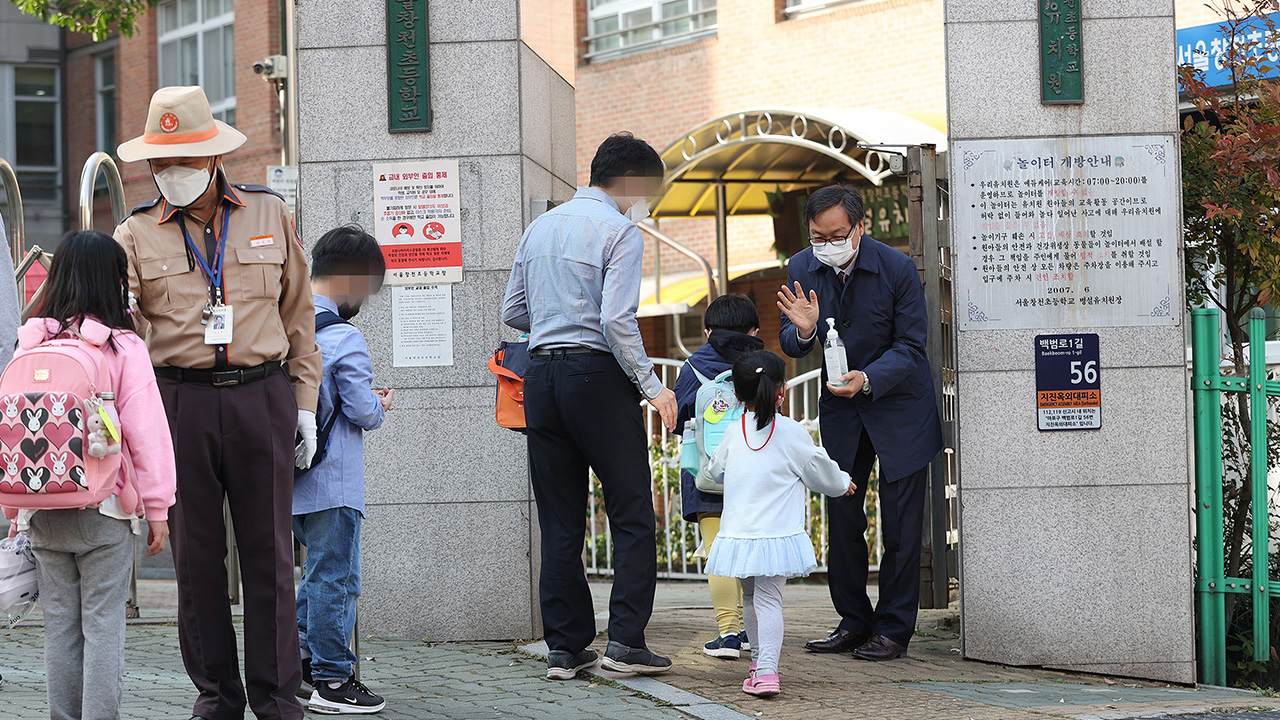 Attendance cap restrictions for kindergarden, primary, middle schools raise to 2/3 across S. Korea
