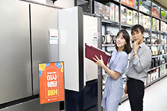 S. Korean consumers spend more on home appliances, interior design amid COVID-19