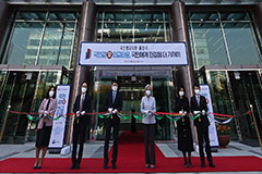 New diplomacy complex in Seoul to provide comprehensive services