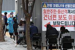 S. Korea reports 76 new COVID-19 cases on Monday