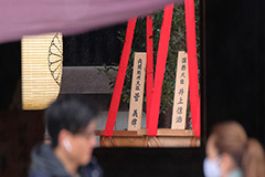 Japan's Fmr. PM Abe visits Yasukuni Shrine again