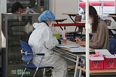 S. Korea reports 58 new COVID-19 cases on Tuesday