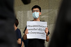 Defiant protesters take over streets in Bangkok; Hong Kong democracy activists send support