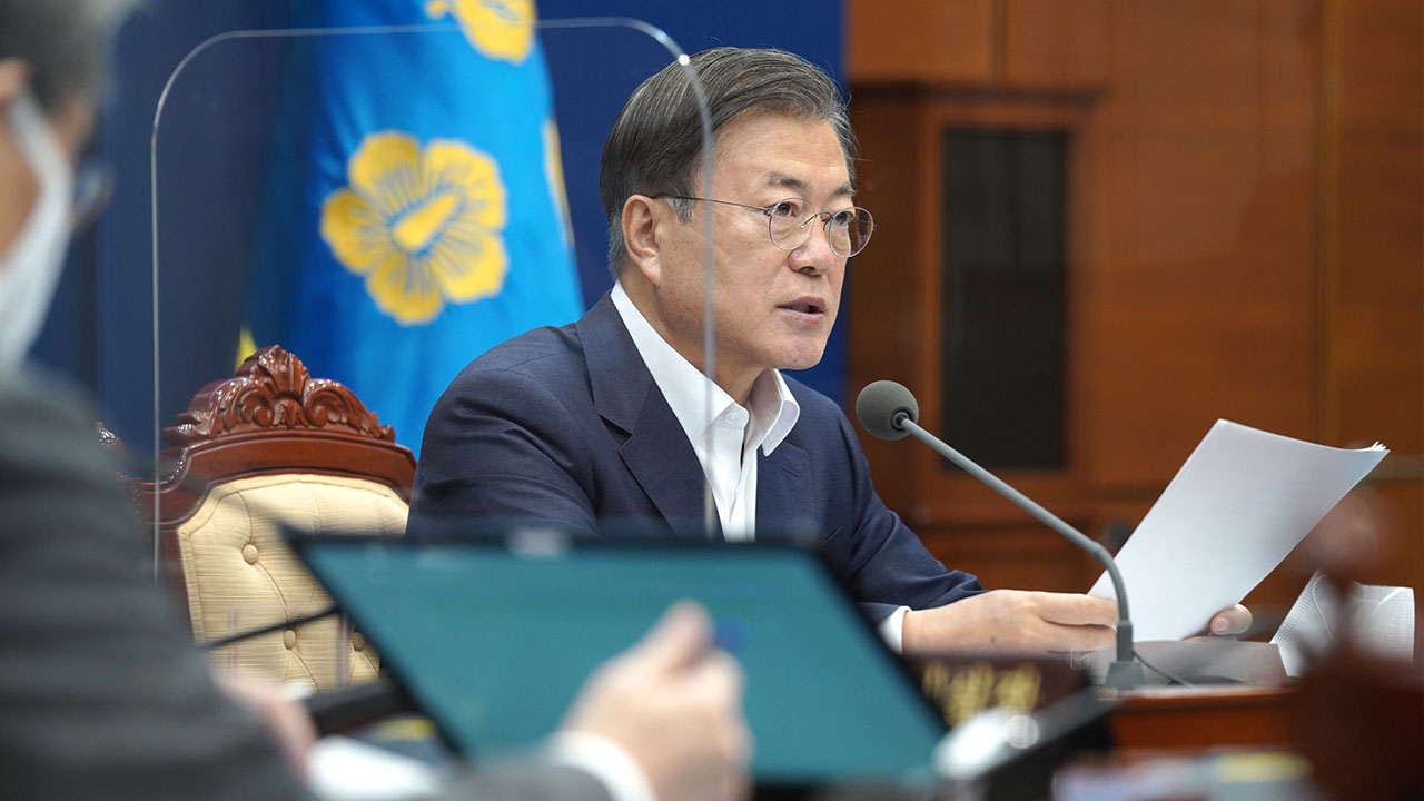 President Moon calls for all out efforts to revive S. Korea economy