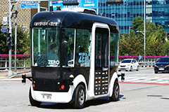 Pangyo Autonomous Mobility Show introduces eye-catching technologies of autonomous mobility