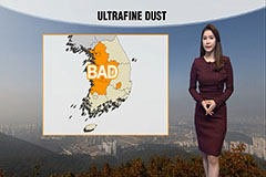 Poor air quality across the west...showers tomorrow