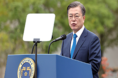 President Moon welcomes police