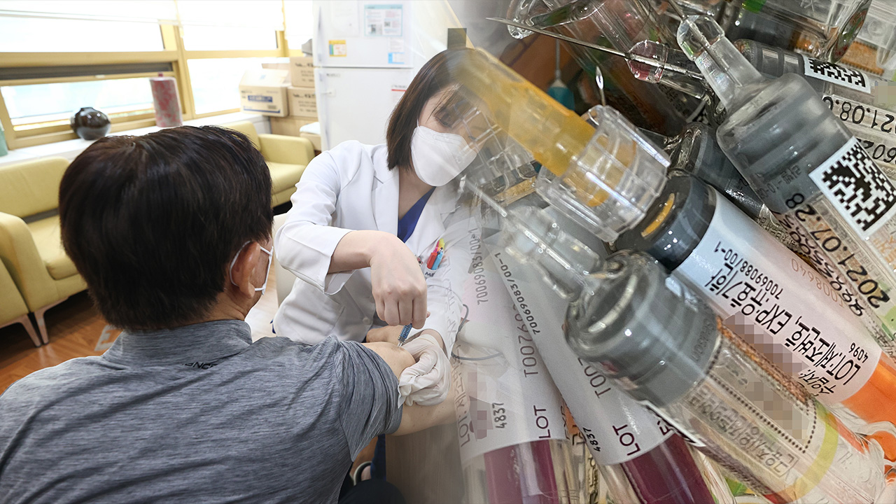 S. Korea flu vaccinations to continue as deaths investigated