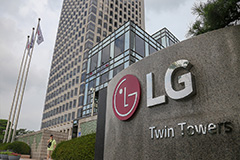 LG Chem reports record-high qu