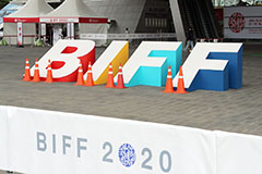 Busan International Film Festi