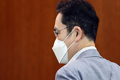 Trial in Samsung heir's high-p