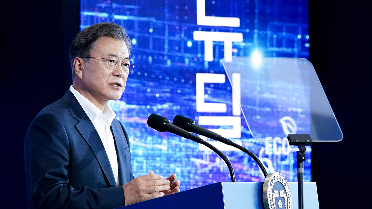 S. Korea to invest over US$ 8.8 bil. to foster smart cities nationwide