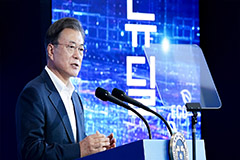 S. Korea to invest over US$ 8.