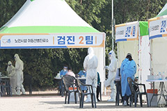 S. Korea reports 121 new COVID-19 cases on Thursday