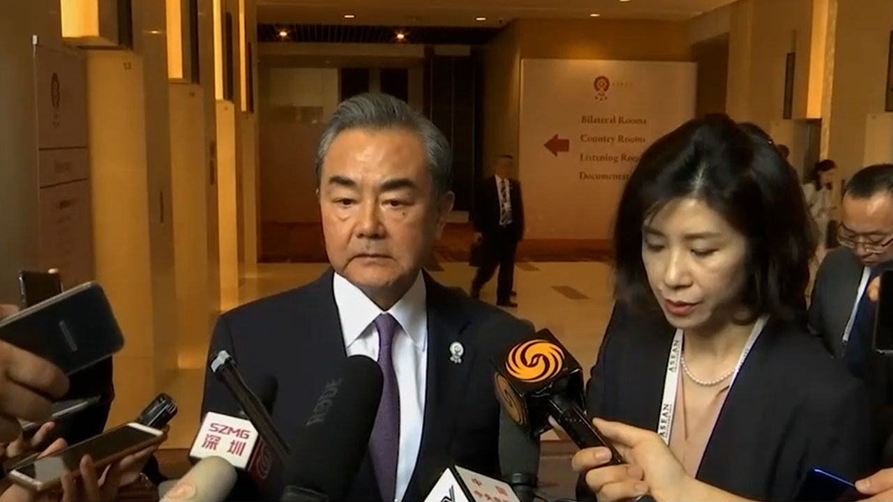 Top Chinese diplomat Wang Yi could visit Japan next month: Kyodo