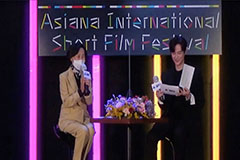 18th Asiana Short Film Festival kicks off under social distancing measures