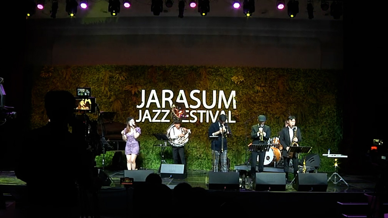 VJ 17th Jarasum Jazz Festival