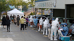 S. Korea reports 119 new COVID-19 cases on Monday
