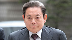Samsung chairman Lee Kun-hee, man who built global tech giant dies at 78