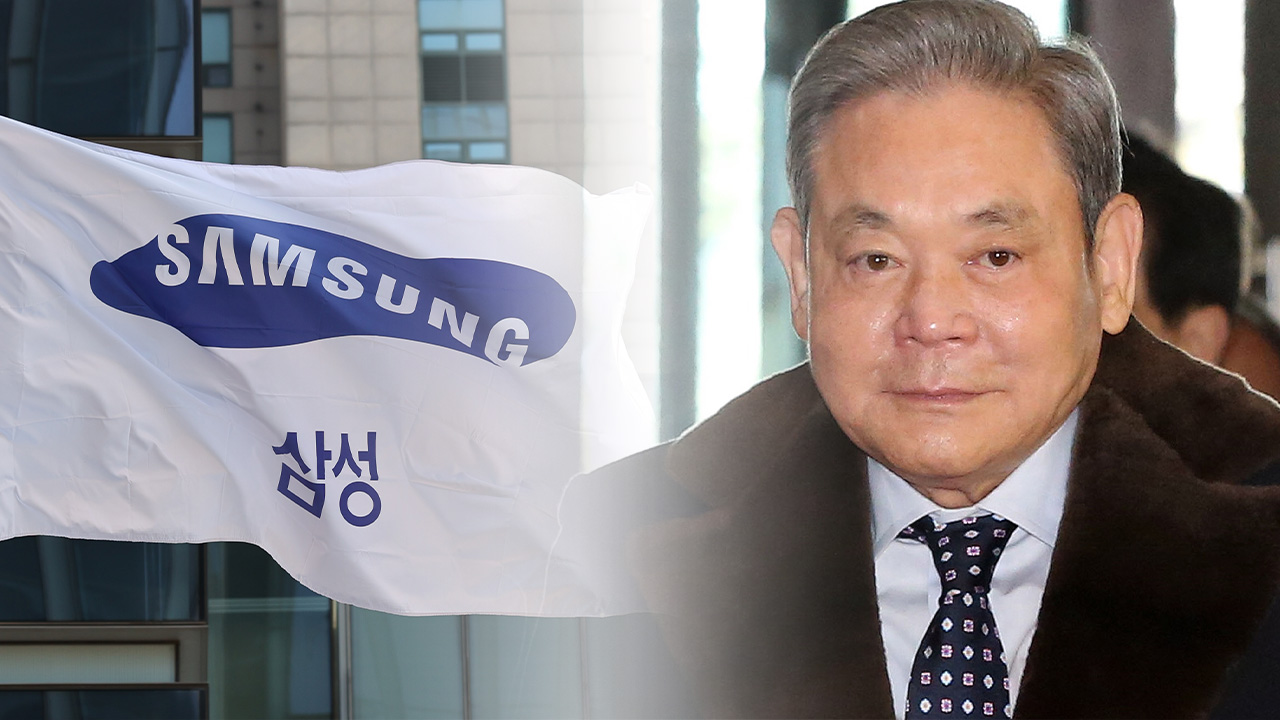 Lee Kun-hee leaves behind around US$ 16 bil. worth of Samsung stocks