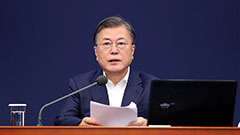 President Moon to give budget speech at parliament on Wednesday