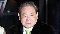 Mourning continues for Samsung chairman Lee Kun-hee who died aged 78 on Sunday