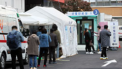 S. Korea reports 103 new COVID-19 infections, returning back to triple digits
